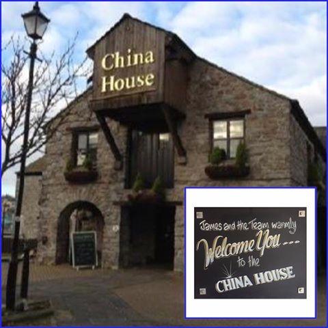 china-house-thumbnail
